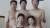 Scandal SEXUAL în China? Imaginea care a făcut vâlvă în rândul Partidului Comunist Chinez FOTO