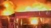 Incendiu la vama Leuşeni-Albiţa