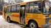 """""""Autobuzele şcolare se defectează tot mai des"""""""