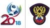 E oficial. 11 oraşe din Rusia vor găzdui meciurile Campionatului Mondial de fotbal din 2018