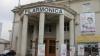 Clădirea Filarmonicii Naţionale, în paragină: Sălile nu se încălzesc, iar lumina se poate stinge în orice moment