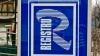 """Compania acuzată de atac raider asupra """"Registru"""" reacţionează: Sunt afirmaţii nefondate şi calomnioase"""