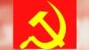 Comuniştii, din nou la Curtea Constituţională. Vor secera şi ciocanul înapoi