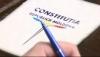 """""""AIE are puţine şanse să elaboreze şi să voteze o nouă Constituţie"""""""