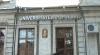 Iurie Roşca a deschis la Chişinău Universitatea Populară