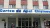 Curtea de Apel Chişinău a respins demersul comuniştilor împotriva Comisiei Electorale Centrale
