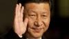 Partidul Comunist Chinez şi-a ales Comitetul  Central. Noul preşedinte al formaţiunii va fi desemnat Xi Jinping