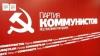 Primele amenzi pentru seceră şi ciocan: Liderul comsomoliştilor, Nicolai Cuharenko, ar putea fi amendat cu 10 mii de lei