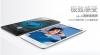 Vivo X1 - cel mai subţire smartphone din lume, disponibil doar în China
