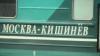 Încă două trenuri vor merge spre Moscova, iar numărul vagoanelor va fi suplimentat