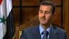 Preşedintele Siriei a fugit în Rusia prin spaţiul aerian al Moldovei, scrie presa internaţională