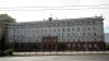 STUDIU: Academia de Ştiinţe este prima în topul instituţiilor care risipesc banii statului