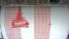 Cutremur în Japonia. Autorităţile au emis alertă de tsunami