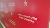 PSRM propune soluţii pentru modernizarea Moldovei într-un eventual Guvern de alternativă