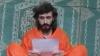Teroriştii somalezi susţin că ar fi executat un agent francez. Franţa dezminte informaţiile