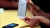 Cum să dispari de pe Internet cu ajutorul unui iPhone