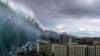 Descoperire uimitoare: Bomba tsunami ar fi putut înlocui bomba atomică