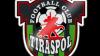 Stanislav Ivanov şi Nicolae Josan au semnat cu FC Tiraspol