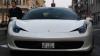 Autostrada.md: Ferrari 458 Italia, cu numere de Moldova, aparţine şefului Serviciului Vamal, Tudor Baliţchi?!