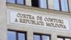 Curtea de Conturi: Opt instituţii teatrale din Capitală nu respectă legislaţia muncii