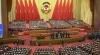 Partidul Comunist Chinez urmează să aprobe candidatura noului preşedinte şi prim-ministru al ţării