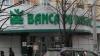 """""""Există mai multe scenarii prin care se urmăreşte preluarea BEM. Dacă instituţia va falimenta, celelalte bănci vor cădea una după alta"""""""