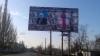 Judecătorul care apare pe panourile publicitare din Capitală reacţionează: Este vorba de o campanie de denigrare