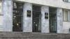 Dosarele potenţialilor candidaţi la funcţia de procuror general vor fi examinate luni