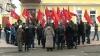 Protest în faţa Curţii Constituţionale. PCRM cere abrogarea Legii care interzice secera şi ciocanul
