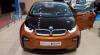 BMW i3 va putea fi văzut la Frankfurt, în versiunea de producţie şi echipat cu un motor de scooter
