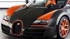 Prima fotografie cu SUPER Veyron-ul de 1.600 de cai putere