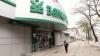 Cinci foşti membri ai BEM sunt acuzaţi de încălcarea regulilor de creditare