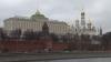 Ministerul de Externe al Rusiei critică politica României faţă de Moldova