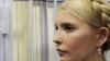 Puţine şanse de graţiere pentru Iulia Timoşenko. Comisia specială i-a recomandat lui Ianukovici să respingă cererea