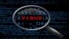 Şase predicţii despre viitorul digital, de la şeful Google
