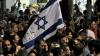 Proteste de amploare în Israel faţă de măsurile de austeritate