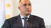 Revista presei: Liderul Partidului GERB a depus o cerere pentru anularea scrutinului din Bulgaria