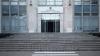 Moldova are un nou Guvern! Cabinetul de miniştri condus de Iurie Leancă a primit votul de încredere al Parlamentului