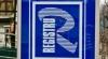 """Întreprinderea de stat """"Registru"""", obligată de CSJ să plătească unei companii private despăgubiri de 7,8 milioane de dolari"""