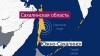 Cutremur de 8.2 grade şi alertă de tsunami în regiunea Sahalin din Rusia