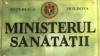 Ministerul Sănătăţii vrea să instituie un nou parteneriat public privat DETALII