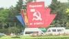 """Panou cu simbolurile PCRM, în centrul Bălţiului. """"Mulţumim cetăţenilor pentru susţinere, în lupta pentru seceră şi ciocan"""""""