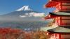(FOTO) 32 de situri EXTRAORDINARE propuse spre a fi incluse în patrimoniul mondial UNESCO
