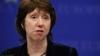 Schuebel, despre vizita înaltului oficial europen Ashton, la Chişinău: Demonstrează că Moldova este în atenţia UE