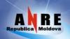 Un nou director la ANRE. Fotoliul a fost ocupat de un viceministru