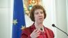 Cum este văzută vizita comisarului european Catherine Ashton la Chişinău şi ce schimbări urmează. LIVE TEXT Fabrika