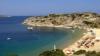 Pentru prima dată, o insulă din Grecia va fi scoasă la vânzare prin licitaţie