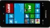 Un phablet cu Windows Phone 8 şi procesor quad-core ar putea fi lansat de Lenovo