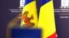 Guvernele Moldovei şi României ar putea organiza o şedinţă în comun