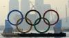 Oraşul Madrid, în cursa pentru organizarea Jocurilor Olimpice din 2020: Capitala Spaniei promite cea mai ieftină Olimpiadă din istorie